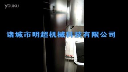烘干房视频蔬菜烘干房|蔬菜烘干机|红薯条烘干机|姜片烘干机|枸杞烘干机18263697668