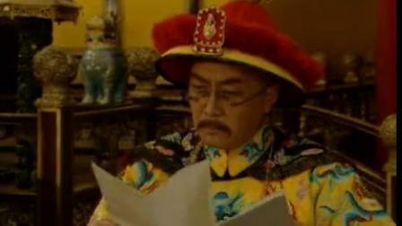 伟大改革家—雍正皇帝的创新转型与变革(一)