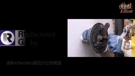 美国进口罗彻斯特ROCHESTER磁力低温储罐液位计 液化气、无水氨槽车用液位计