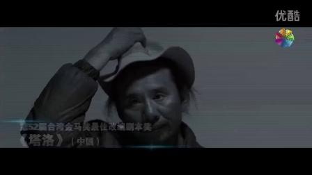 第六届北京国际电影节展映宣传片长版