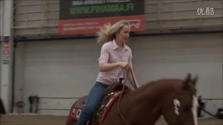 Sexy Horseback Riding in Jeans