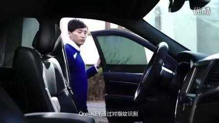 腾讯汽车Qne-KEY_TVC