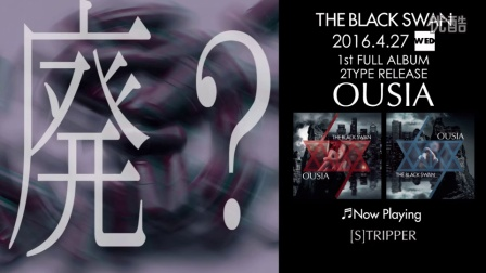 THE BLACK SWAN 1st FULL ALBUM「OUSIA」TRAILER