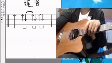 白鸽吉他教程——第七讲——扫弦