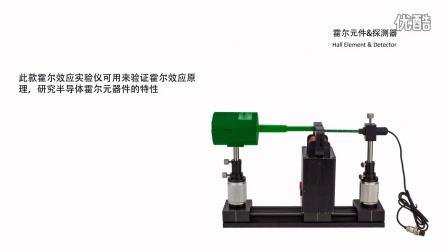 BEX-8508A-霍尔效应