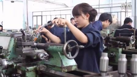 胡志明市技术教育大学CMT实习生