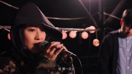 【懒洋洋】朱莉叶的野唱会 03弹