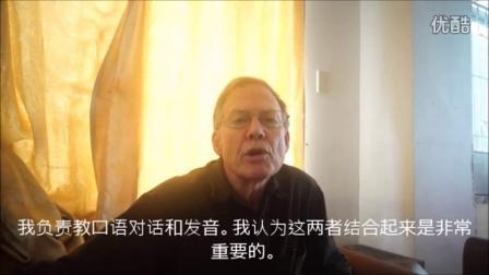 游学PC_TALK英语学院欧美外教杰瑞采访视频