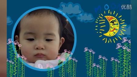 宝贝对不起-1岁三个月