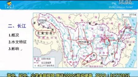 八年级中国地理杨晓松全21讲地理杨晓松中国地理第六讲我国的河流成品.mpg