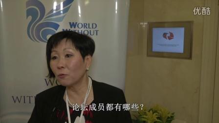 访谈关于在莫斯科举行第四届俄罗斯 - 中国旅游论坛