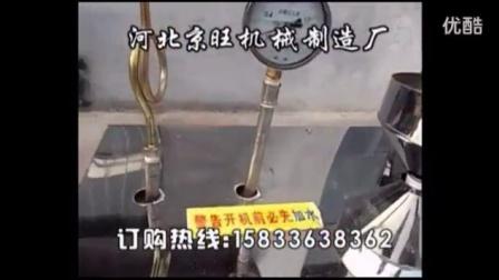 【我爱发明】内蒙赤峰钢丝面机-辽宁铁岭玉米面条机 粉条机 米粉机
