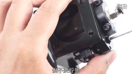 零件拼装【4】效应器组装