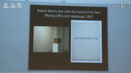 CAFA讲座丨布鲁斯·罗伯逊:现代主义与后现代主义再思考