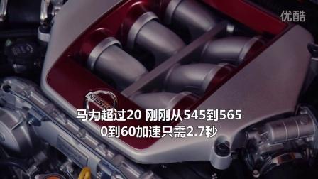 2017 尼桑超级轿跑Nissan GT-R更大动力全新内饰_TSS汽车_The Verge