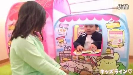 Hello Kitty House キティちゃん ハウス おもちゃ サンリオ キャラクターズ 遊びいっ