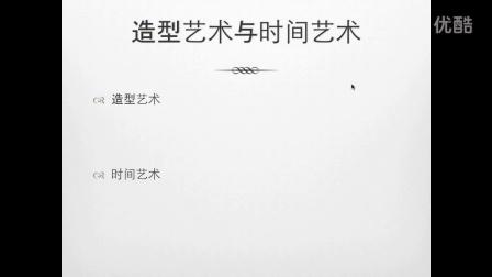 女语者(理论与实践分析) 理论基础 004 精神吸引力简介