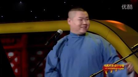 岳云鹏《五环之歌》已知最早的出处2012年天津春晚视频