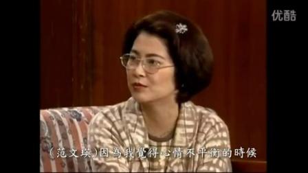 海涛法师《我的出家因缘》01