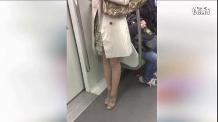 女子地铁遭猥亵裤袜上现白色物体