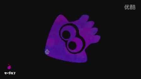 Splatoon 比赛Boo  VS PETN 4.2(下)