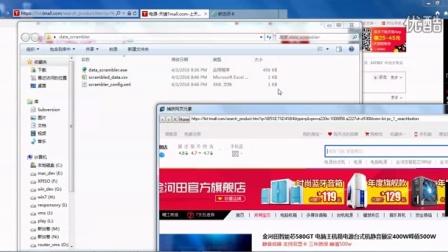 易上手网页数据收集器1