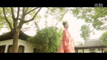 【最美汉服 最美中国】上海拾得汉服嫁衣摄影 上海篇