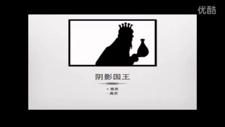 女语者(理论与实践分析)理论基础 010 国王,武士,祭司,情人(5)