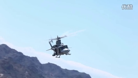UH-1Y Venom Aerial Gunnery USMC Trigger Time