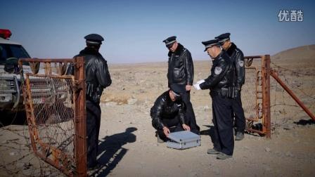 阿拉善盟森林公安局微电影追踪