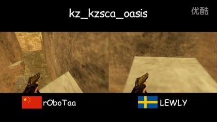 【KZ WR】rOboTaa VS LEWLY on kz_kzsca_oasis by M1pami^