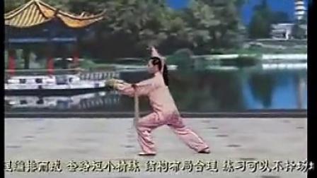 带字幕36式养生太极拂尘 全套演练 吴阿敏_标清_标清