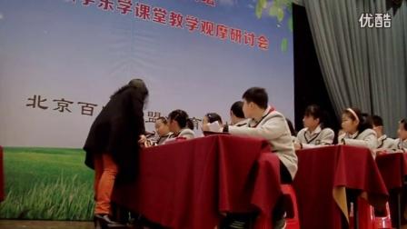 """《临死前的严监生》1杭州市建新小学校长的特级教师闫学 合肥""""名师讲坛"""""""