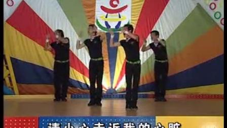 六一儿童节舞蹈视频  13飞向阳光飞向你   幼儿舞蹈视频