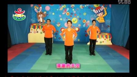 六一儿童节舞蹈视频  13、路要自己走   幼儿舞蹈视频