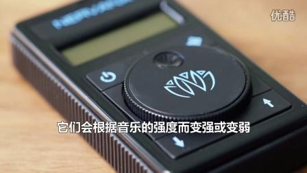 神奇耳机用电让你嗨起来_TSS科技_The Verge上手