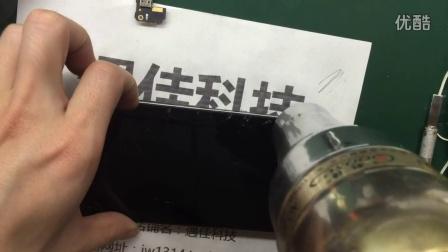 遇佳科技 努比亚 Z9 Max NX510J NX512J拆机换屏幕视频教程
