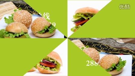 美食街汉堡店广告录音广告词喊麦语音广告录制