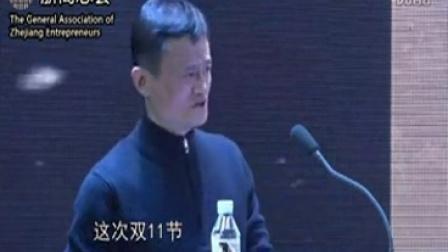 马云励志演讲视频采访马云视频