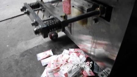 05HP150P卧式螺杆背封全自动粉末包装机