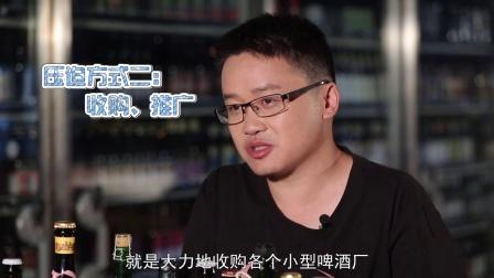 中国精酿啤酒先锋银海:到底什么是精酿啤酒?