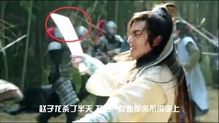 超哥找穿帮226期《武神赵子龙》穿帮镜头 剧组文盲不识字