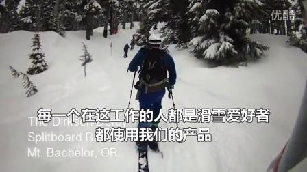 滑雪固定器KARAKORAM 装备发展介绍 _TSS体育