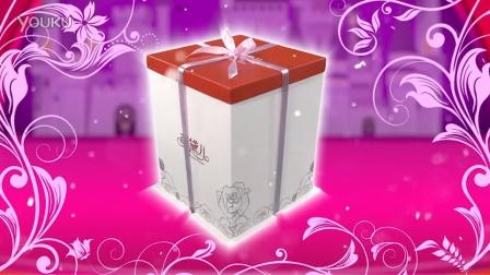 MDE_XXP_前面蛋糕盒