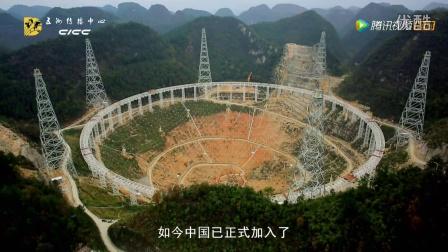 《鸟瞰中国》航拍镜头语言分解之环绕镜头
