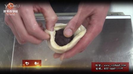 新支点餐饮培训学校内部技术视频之香甜红豆酥