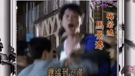 琼瑶电视剧梅花三弄系列之《水云间》主题曲