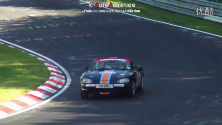 These are the Luckiest Drivers of the Nürburgring! - Nordschleife Near Crashes C