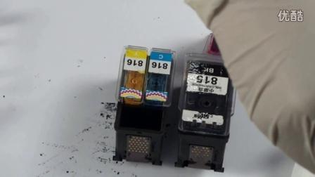 AP内胆墨盒加墨水操作教程