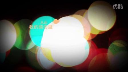 生日祝福视频 模板A105
